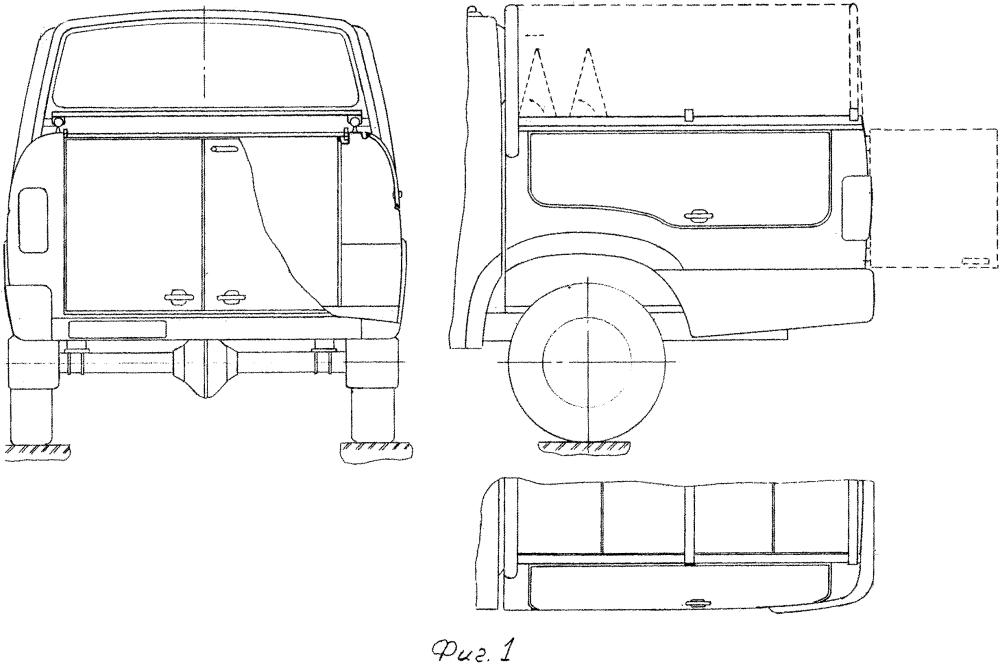 Многообъёмный грузовой кузов пикапа