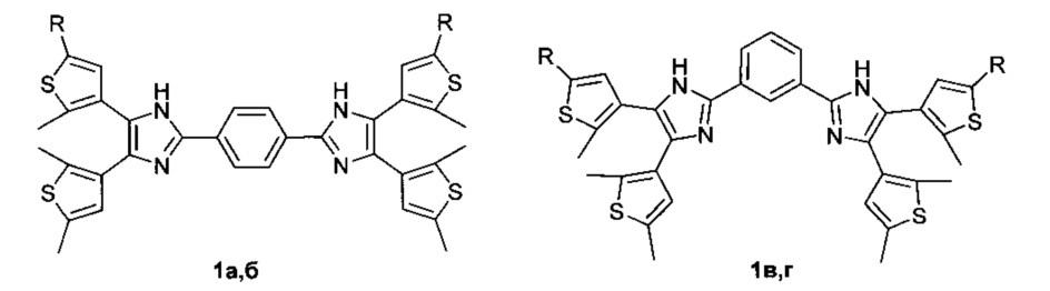Способ получения 1,3-бис- и 1,4-бис(4,5-ди[тиофен-3-ил]-1н-имидазол-2-ил)бензолов