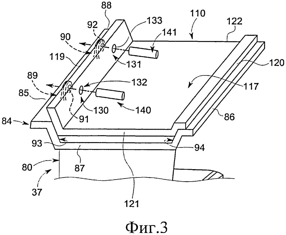 Турбомашинный компонент, способ присоединения накладки к турбомашинному компоненту и турбомашинная установка