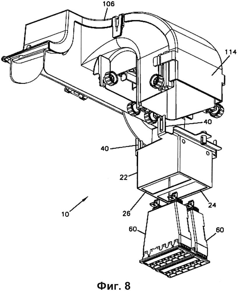 Концевое устройство подвесного кабеля