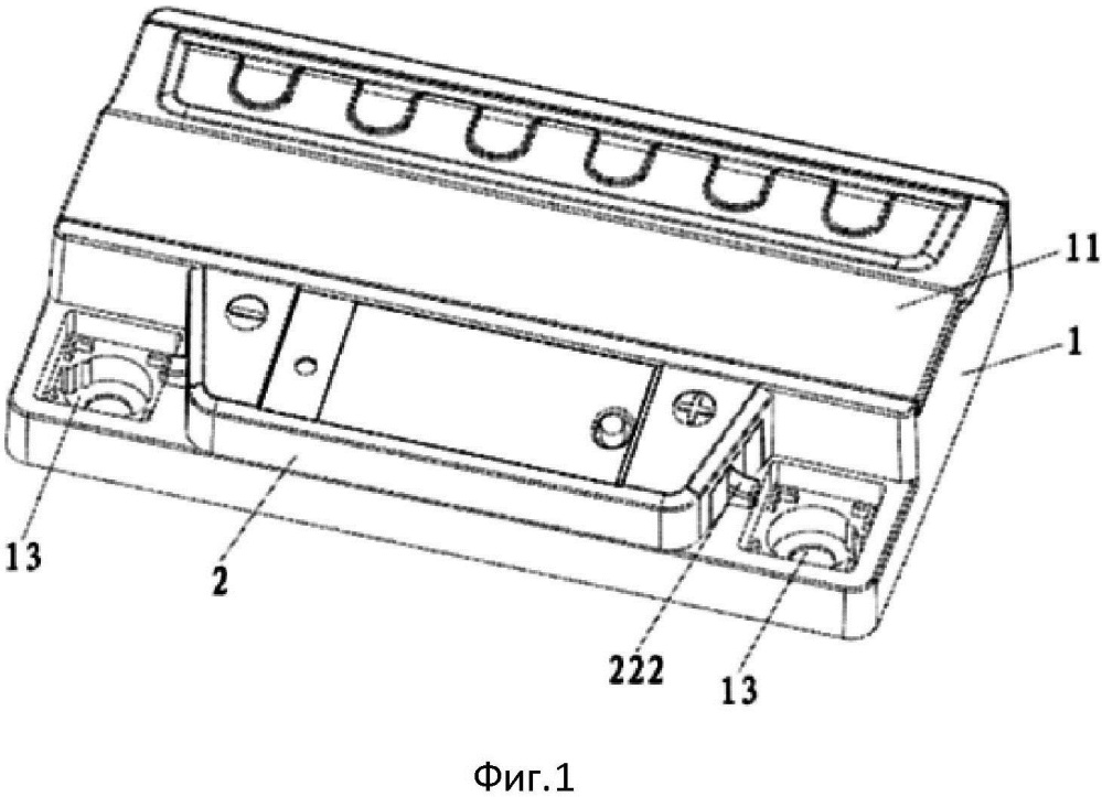 Верхняя панель интеллектуальной аккумуляторной батареи