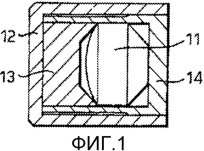 Радиоактивный материал с измененным изотопным составом