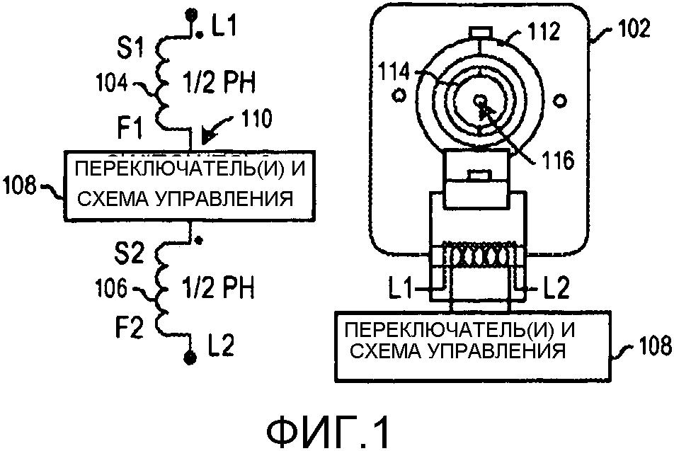 Контроллер синхронного двигателя переменного тока с разделенной фазой