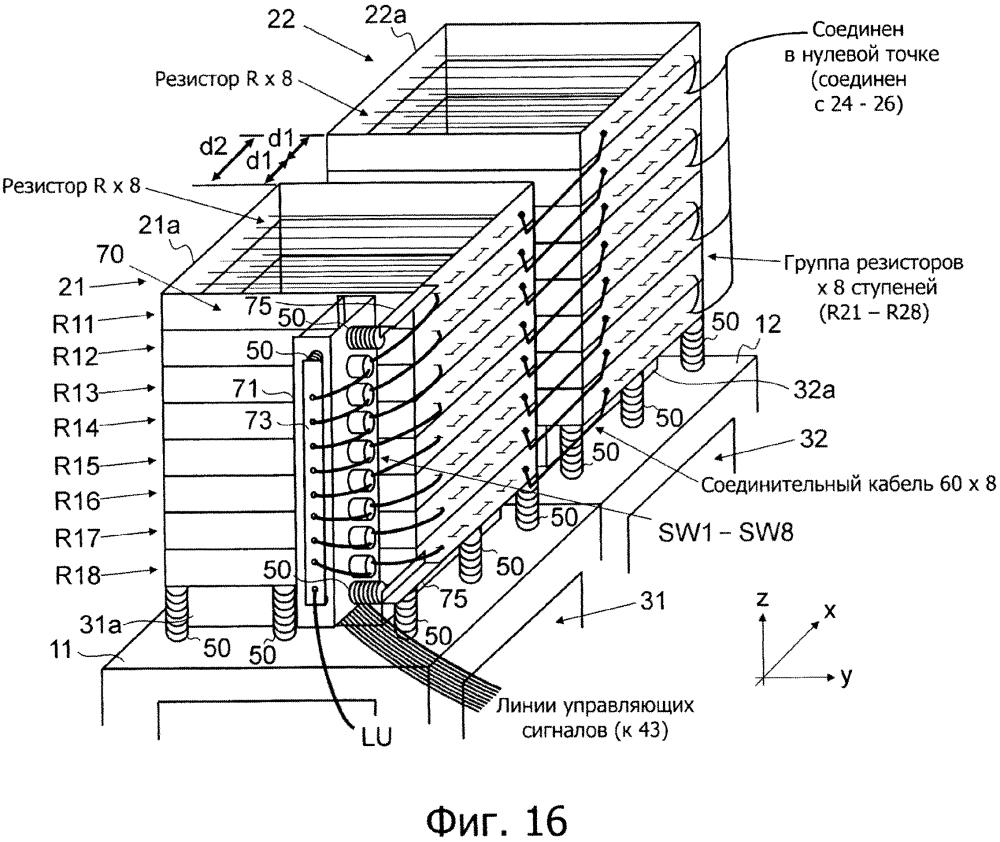 Устройство нагрузочного тестирования и блок переключения соединения для устройства нагрузочного тестирования