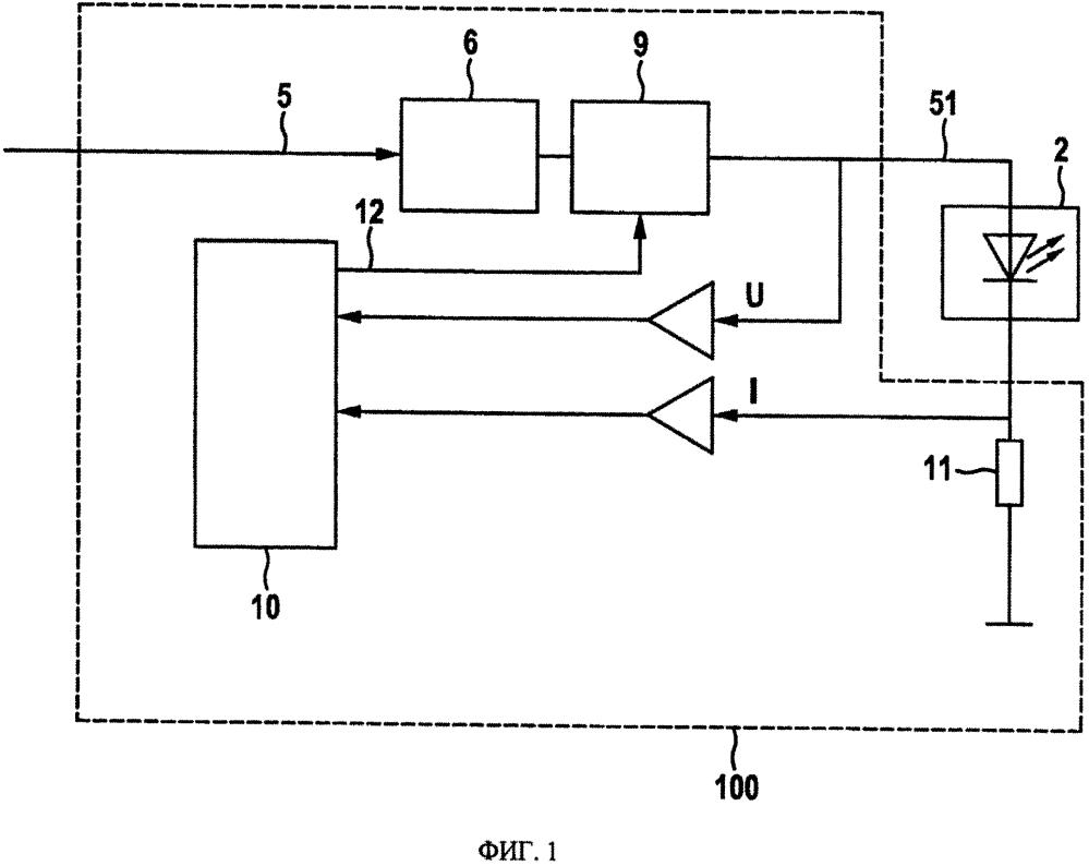 Схема для генерации сигнала управления лазерным диодом