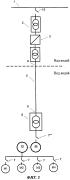 Устройство для стабильной подводной передачи электропитания для приведения в действие высокоскоростных двигателей или иных подводных нагрузок