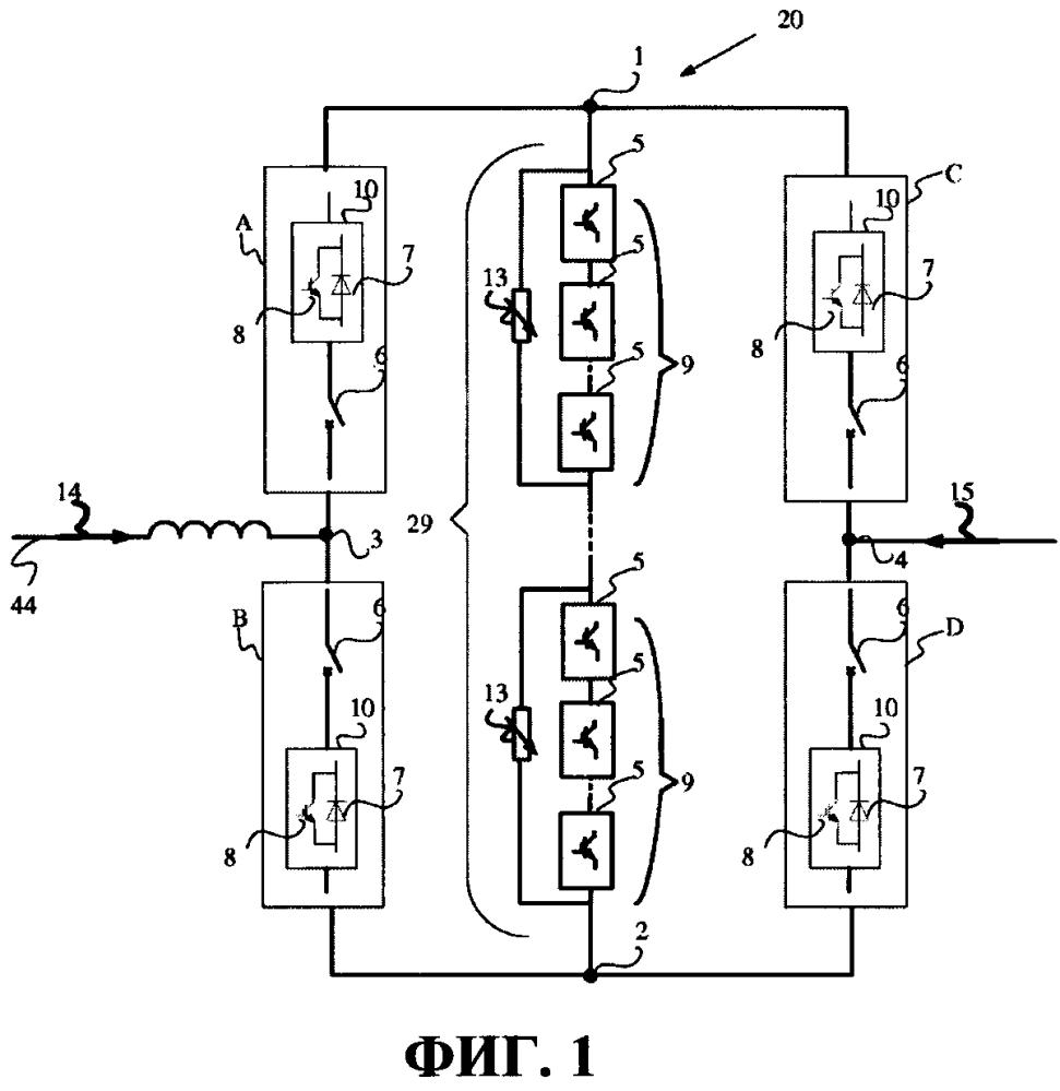 Устройство ограничения или прерывания тока в линии электропередачи и способ управления указанным устройством