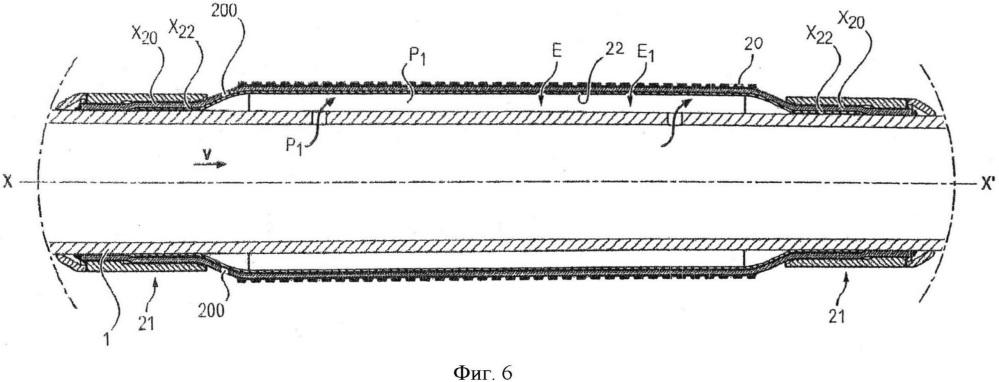 Устройство изоляции части скважины