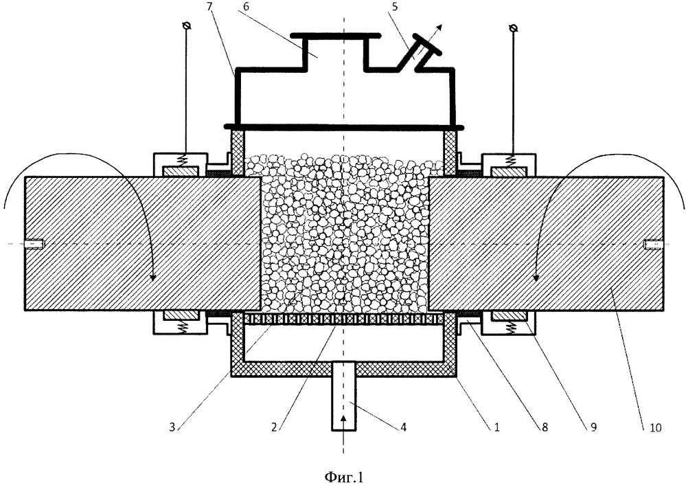 Устройство для электроэрозионного диспергирования металлов