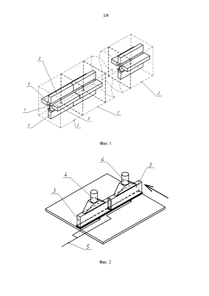 Способ и устройство для термической обработки стального изделия