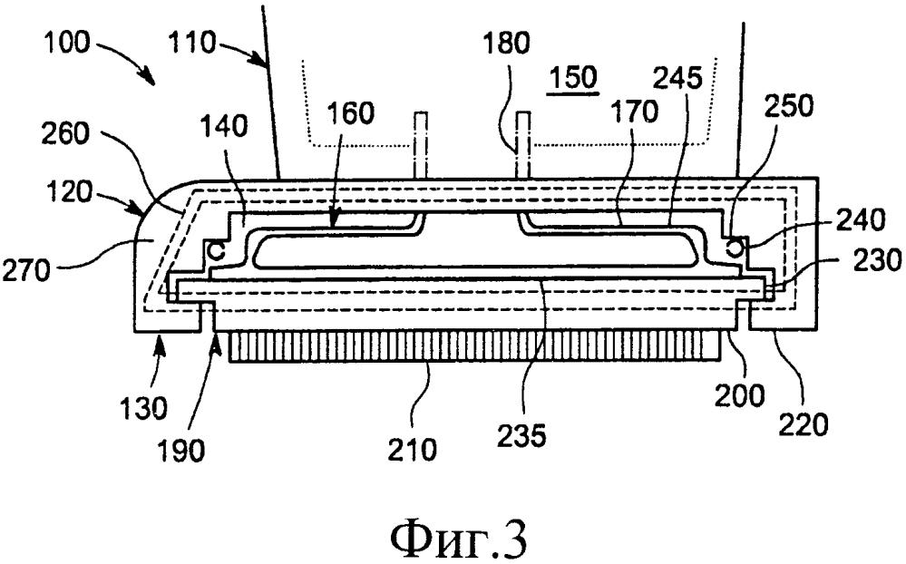 Внутренняя платформа сопловой лопатки турбины и сопловая лопатка турбины (варианты)