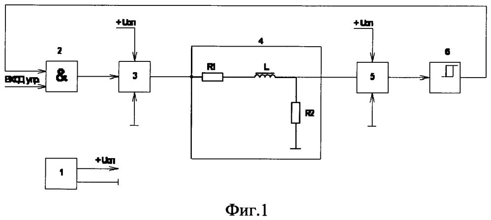 Датчик магнитного поля