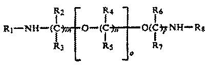 Низкотемпературная транспортировка и хранение аминоэфирных растворов для обработки газа