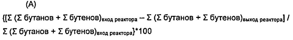 Каталитическая композиция и способ дегидрирования бутенов или смесей бутанов и бутенов с получением 1,3-бутадиена