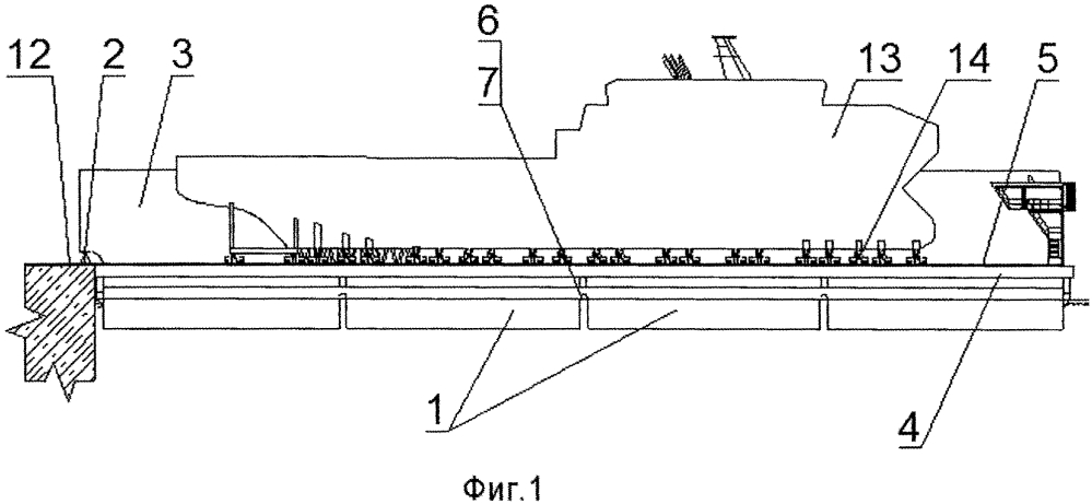 Плавучий передаточный док