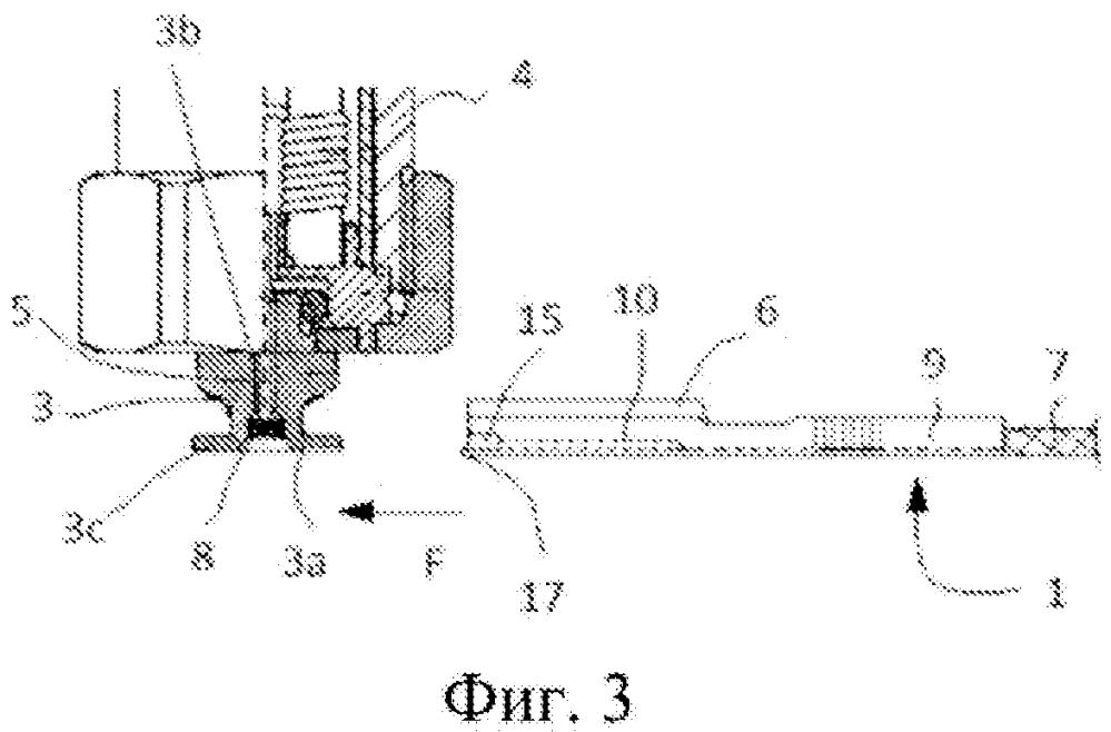 Комбинация термопары и электромагнитного газового клапана