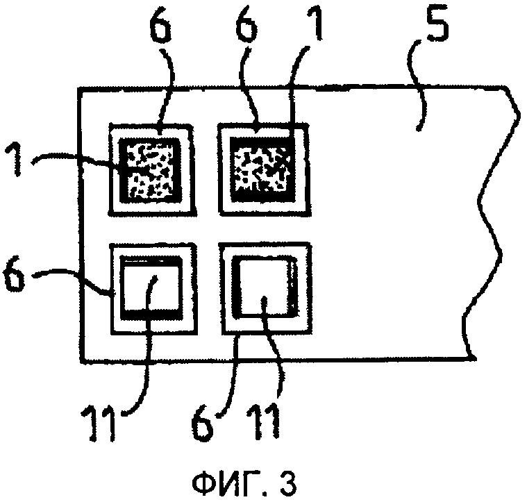 Система определения прикосновений с использованием емкостного эффекта для электронных устройств