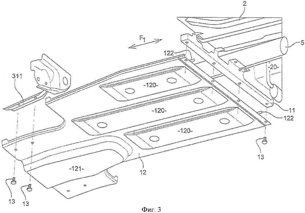 Система защиты основания кузова транспортного средства