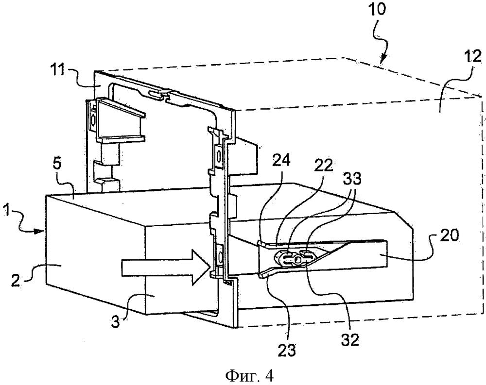 Устройство для монтажа корпуса, в частности, радиоприемника в отсеке приборной панели автотранспортного средства