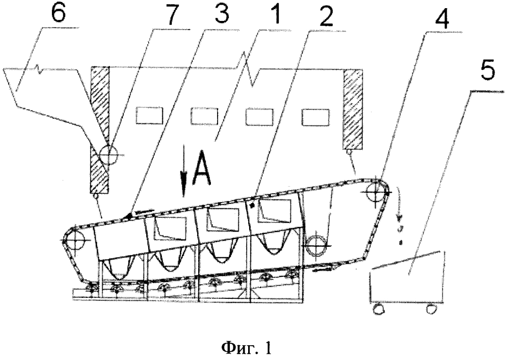 Устройство топки высокотемпературного кипящего слоя