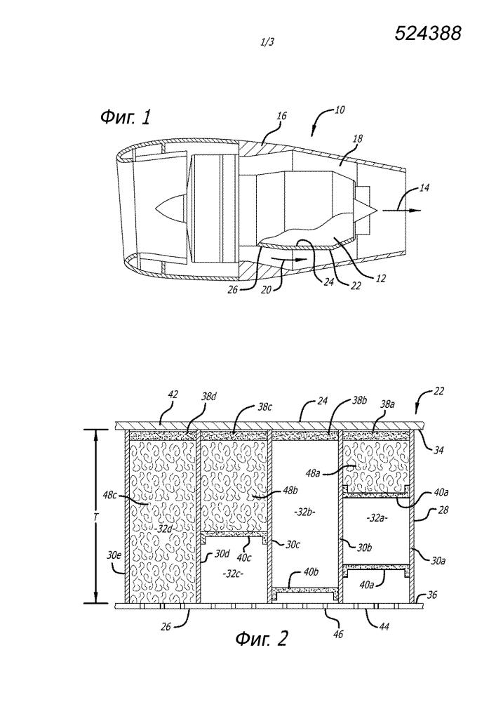 Шумопоглощающая структура и способ изготовления, реактивный двигатель (варианты) и способ обеспечения его теплоизоляции и ослабления шума (варианты)