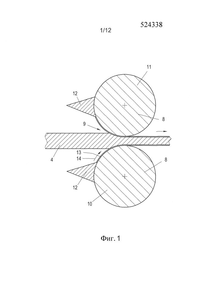 Способ изготовления алюминиевой фольги, снабженной интегрированными защитными элементами