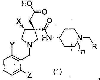 Производное пирролидин-3-илуксусной кислоты