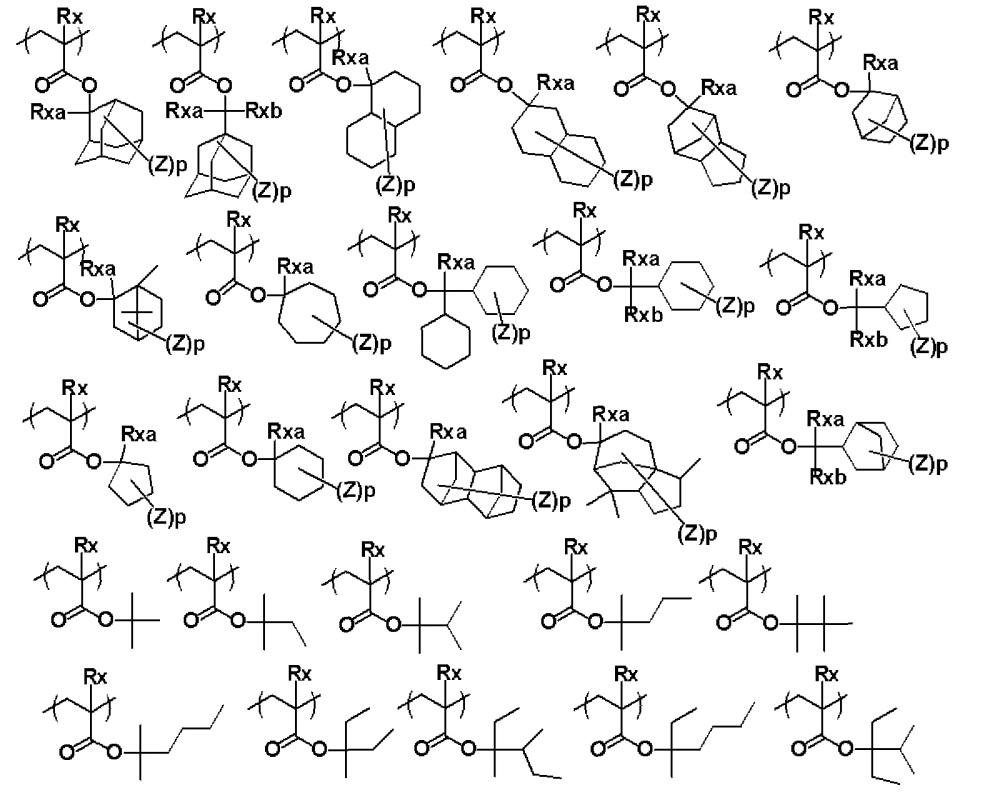 Контейнер для органического обрабатывающего раствора для формирования структуры резистной пленки химического усиления, и способ формирования структуры, способ производства электронного устройства