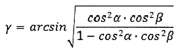 Способ определения положения веера скважин, пробуренных в контуре выработки