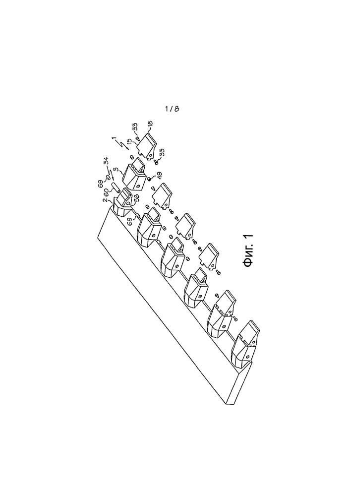 Сборный зуб для землеройного устройства, содержащий компоненты из редкоземельных материалов