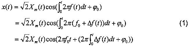 Способ синхрофазорного измерения для использования в устройстве измерения фазоров (pmu) р-класса