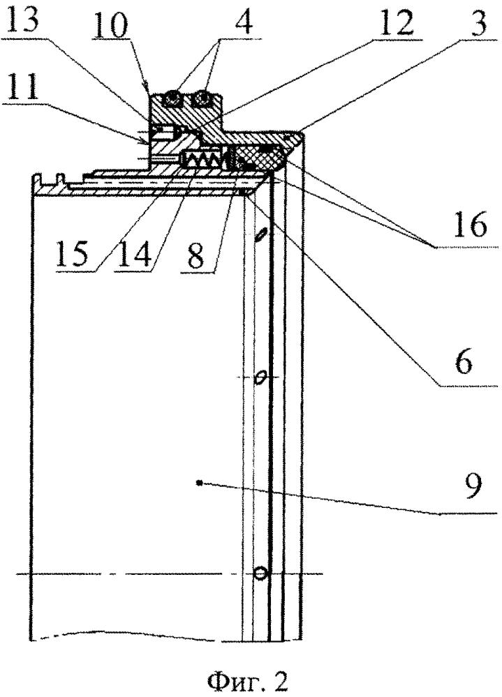 Уплотнительный узел запорного органа шарового крана