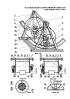 Маятниковый гидроволновой генератор электрического тока