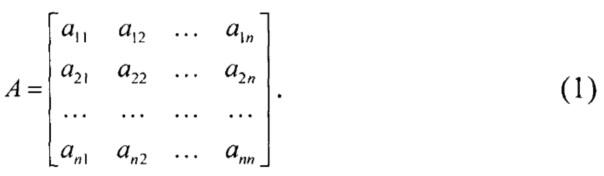 Генератор стохастических ортогональных кодов