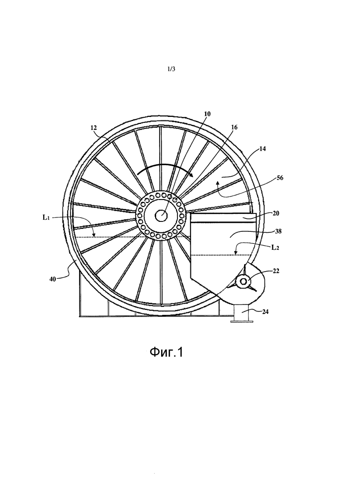 Способ и установка для уменьшения толщины слоя фильтрующего материала дискового фильтра