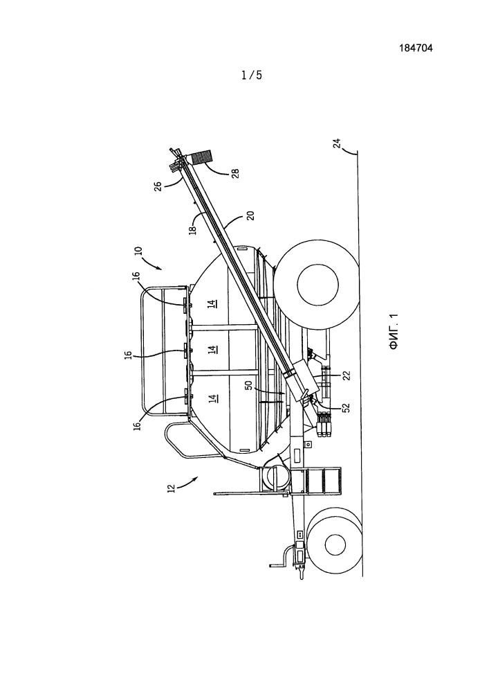 Устройство для сбора остаточного продукта из завалочного бункера загрузочной системы пневматической сеялки