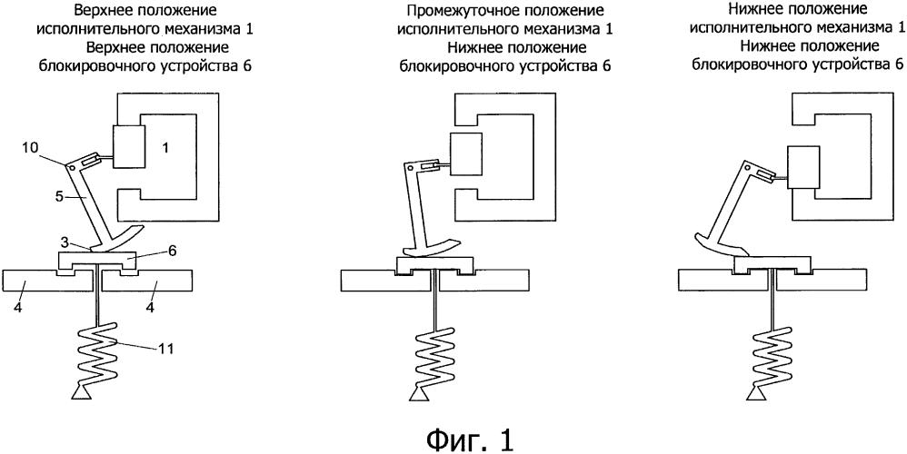 Переключатель среднего напряжения с блокировочным устройством, связанным с переключающим приводом