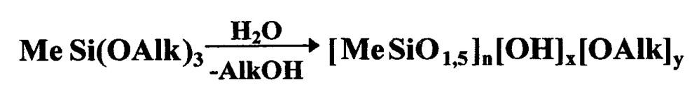 Способ получения растворимых полиметилсилсесквиоксанов