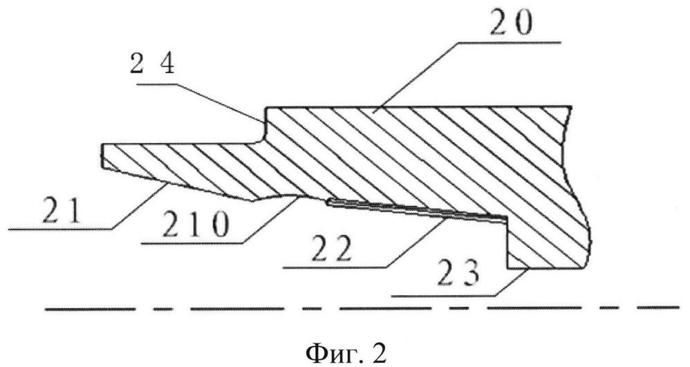 Соединительная конструкция между телом трубы и замком бурильной трубы из алюминиевого сплава