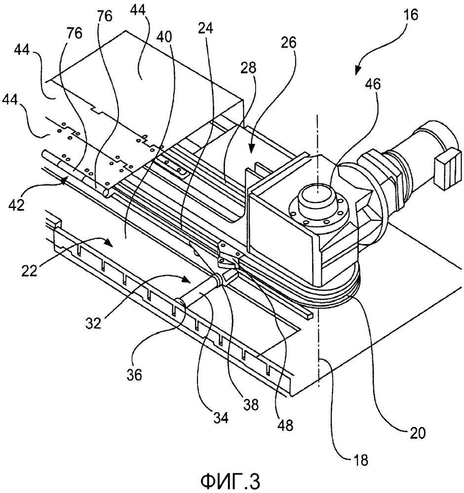 Конвейерное устройство для автомобилей