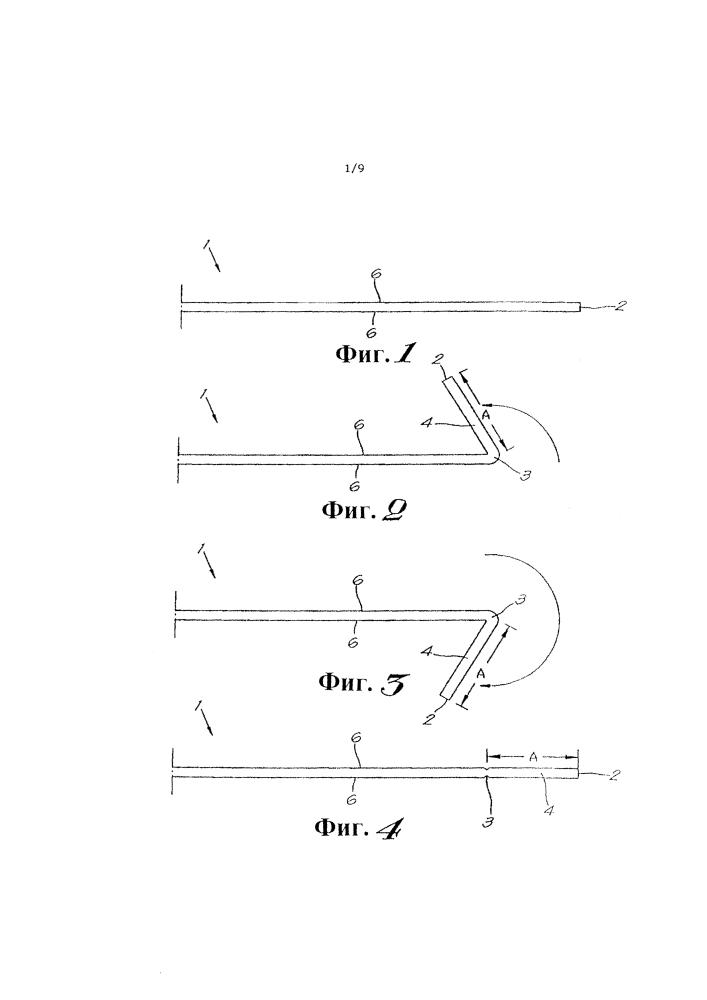 Способ соединения стопки листов, стопка листов, созданная таким способом, способ и устройство для формирования такой стопки листов