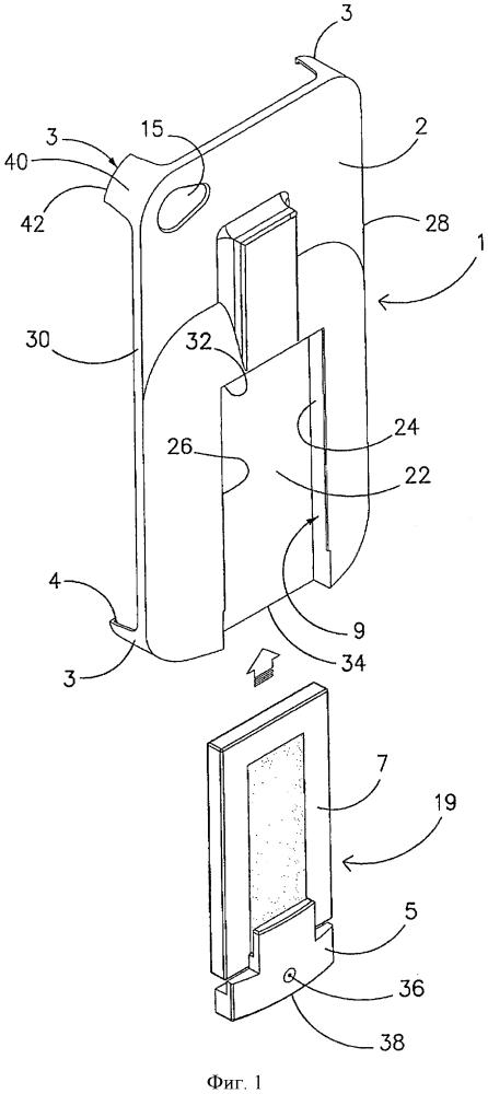Накладное приспособление для мобильного электронного устройства с емкостью для жидкости и средством распыления