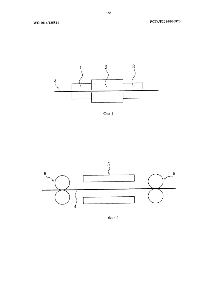 Устройство и способ азотирования листа из текстурированной электротехнической стали