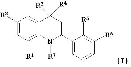 Производные тетрагидрохинолина в качестве активаторов амрк