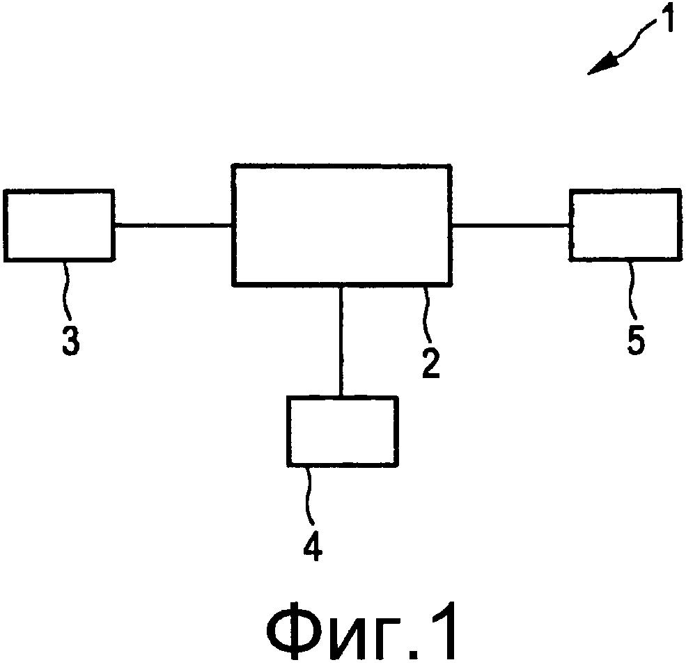 Система, содержащая главный электрический блок и периферийный электрический блок