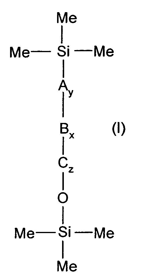 Содержащие частицы простые полиэфирполиолы