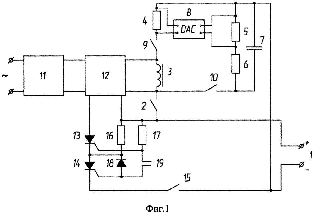 Устройство для уменьшения пускового тока однофазного трансформатора при повторном включении в режиме холостого хода