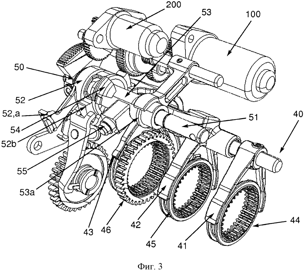 Устройство управления переключением передач для автоматической трансмиссии