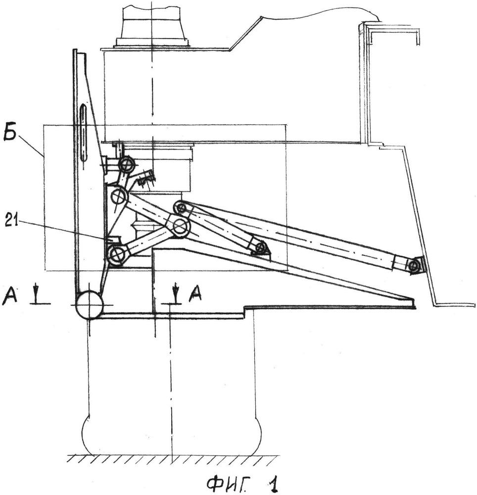 Боковая опора для подъемно-транспортной машины