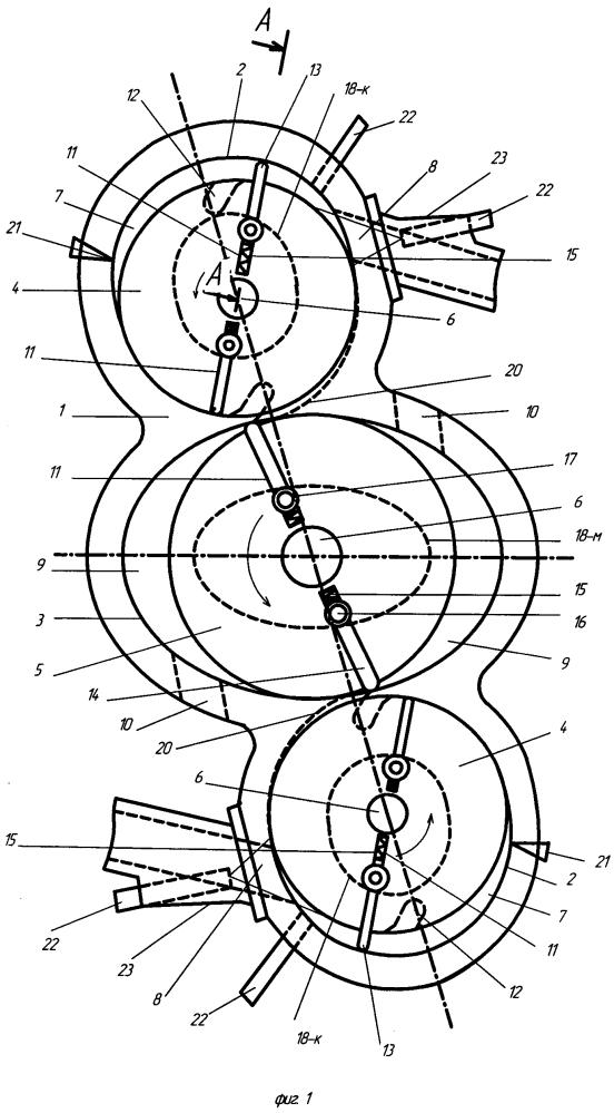 Трёхроторный механизм двигателя внутреннего сгорания